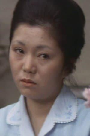 Aoi Nakajima