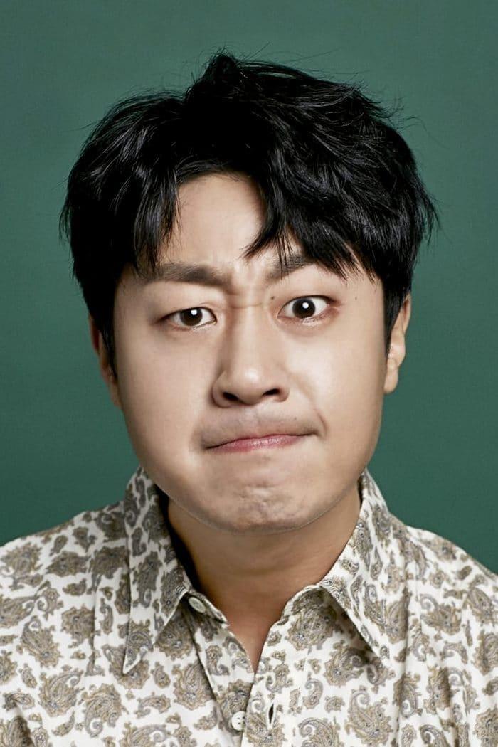 Bae Yoo-ram