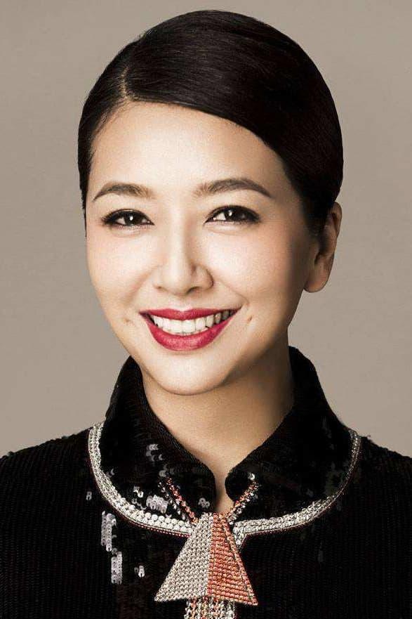 Jiang Shan