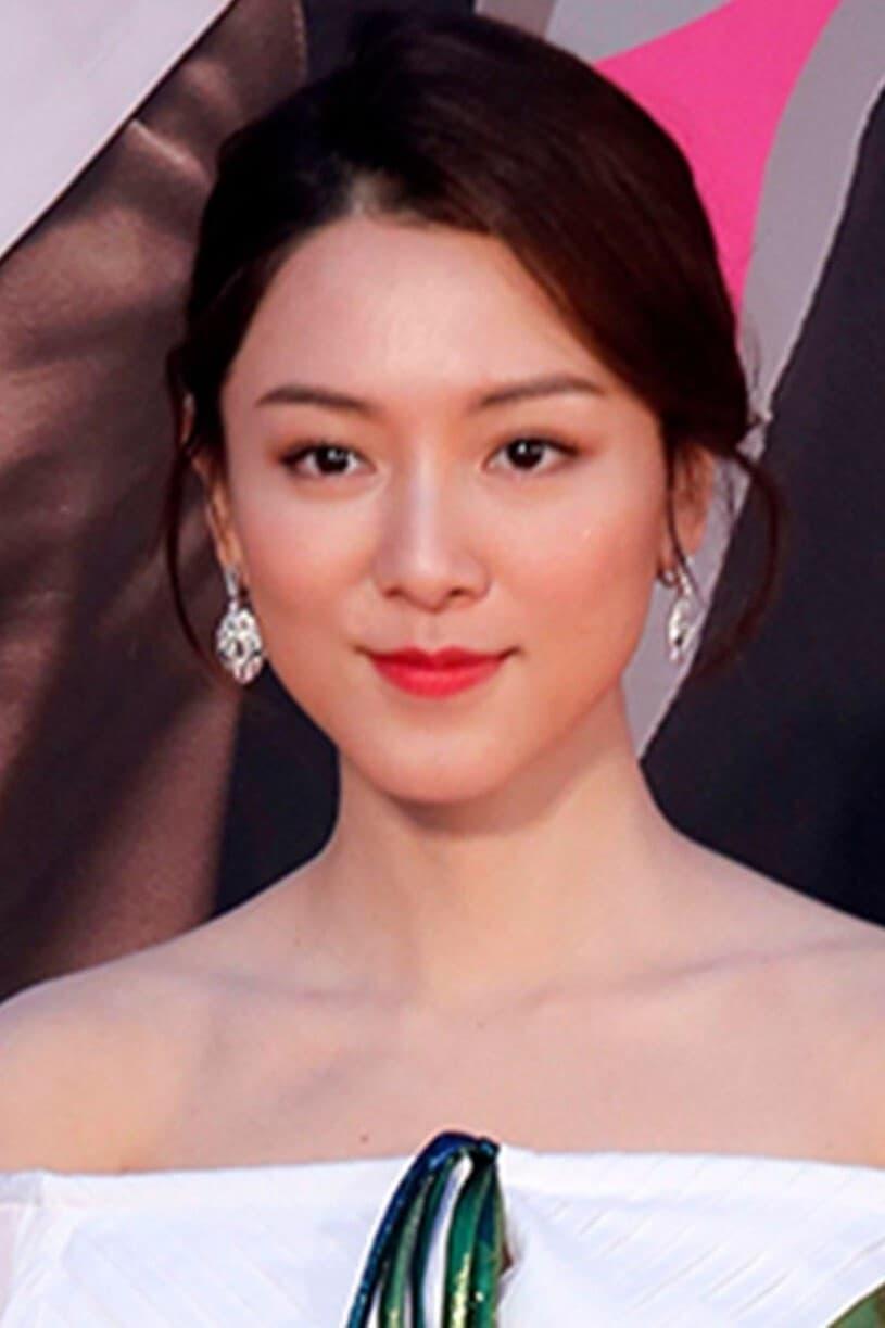 Venus Wong