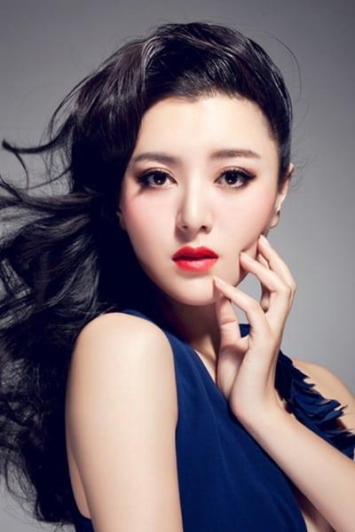 Chen Tingjia