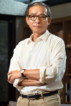 Wu Nien-Jen