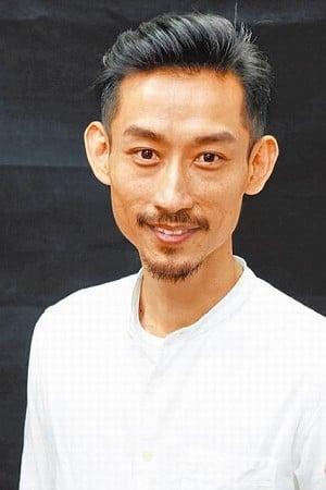 Bamboo Chen