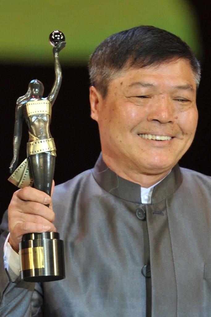 Yuen Bun