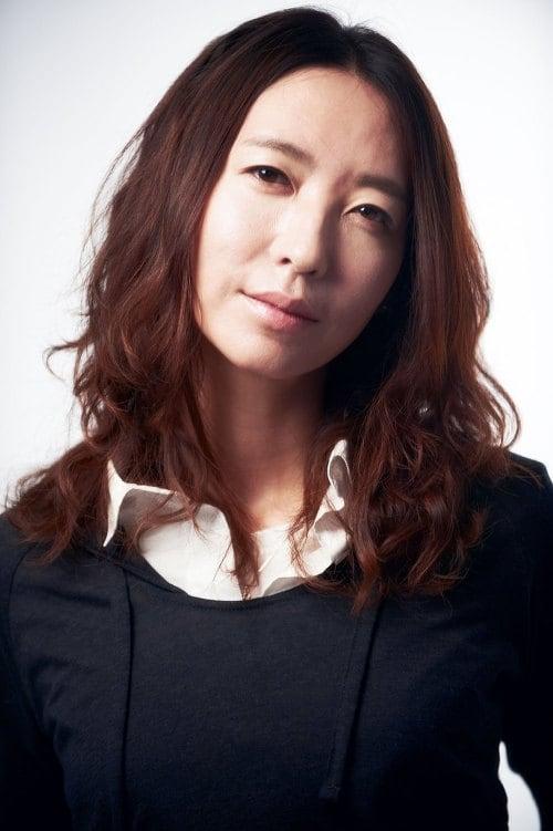 Pang Eun-jin