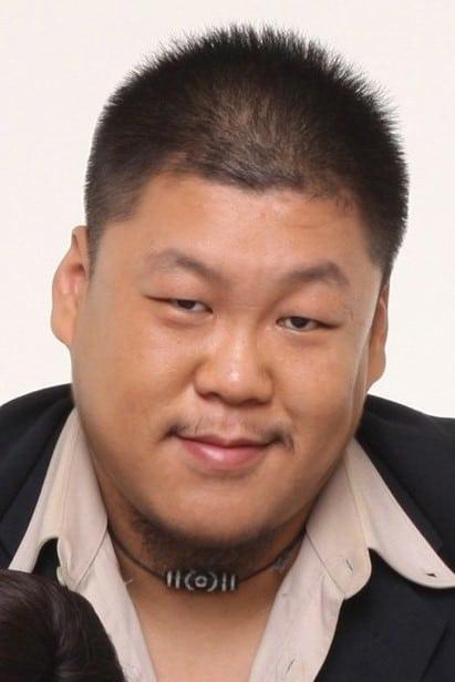 Sang Ping