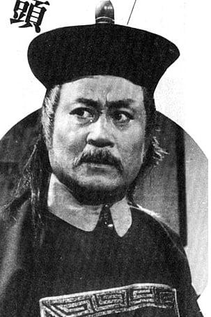 Wang Hsieh