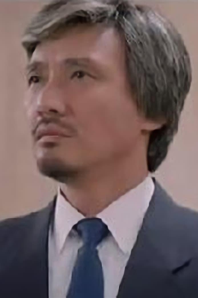 Dean Shek