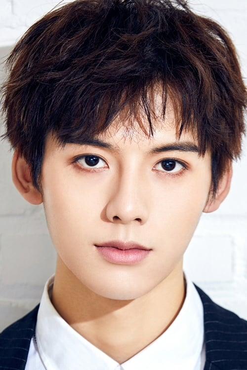 Aaron Deng