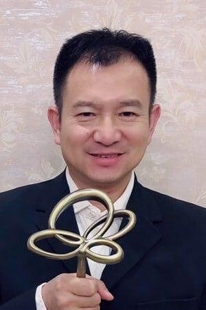 Guo Jian-Yong