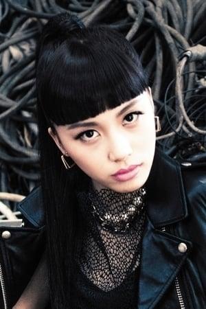 Honoka Aoki