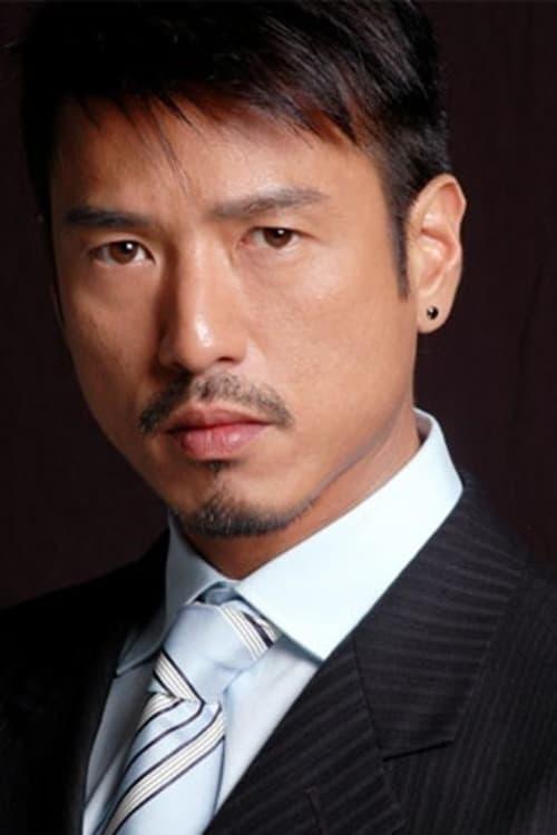 Ricky Chan Po-Yuen