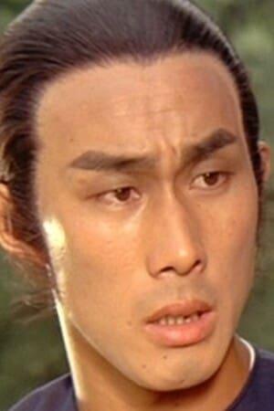 Casanova Wang Ho