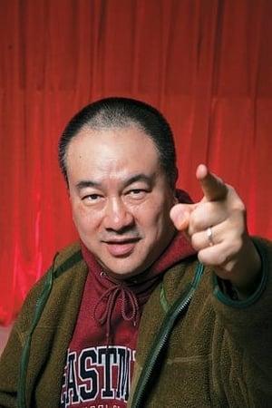 Clifton Ko Chi-Sum