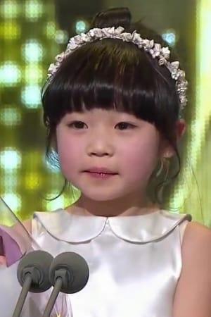 Kim Yoo-bin