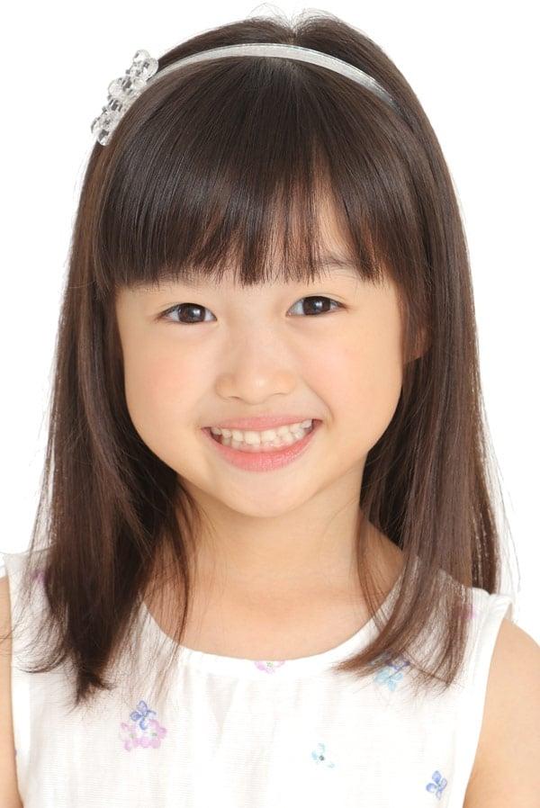 Kotone Akiyama