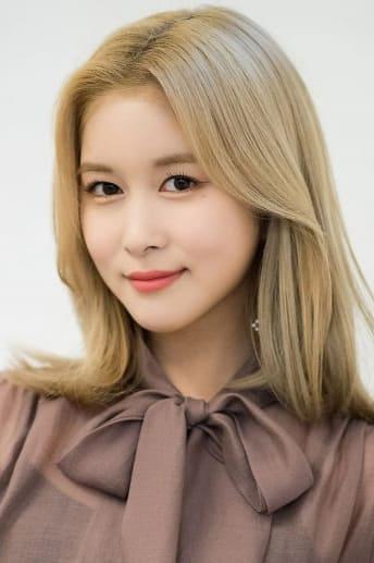 Yim Da-young