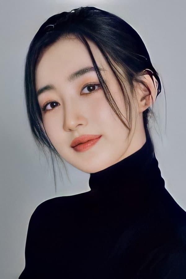 Shin Bo-ra