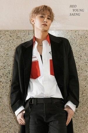 Heo Young-saeng