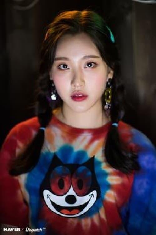 Kim Na-yun