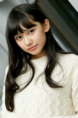 Reina Kurosaki
