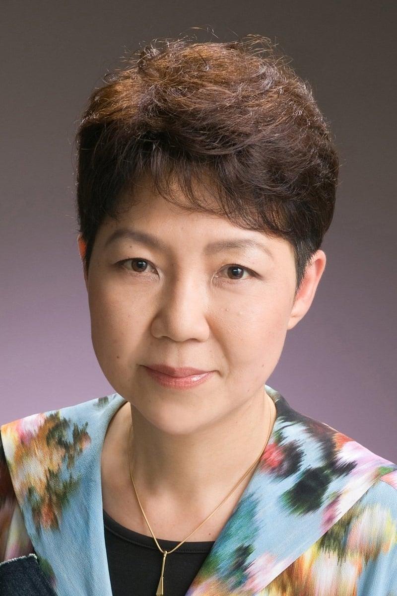 Kiyoko Miyazawa