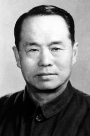 Mu Bai