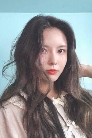 Kim Na-young