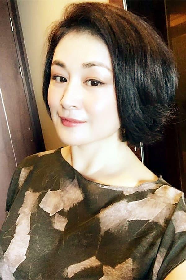 Yu Yuexian