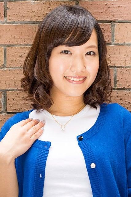 Eri Inagawa