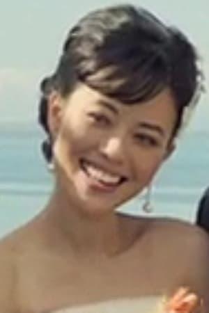 Sui Fong Ivy Tsui