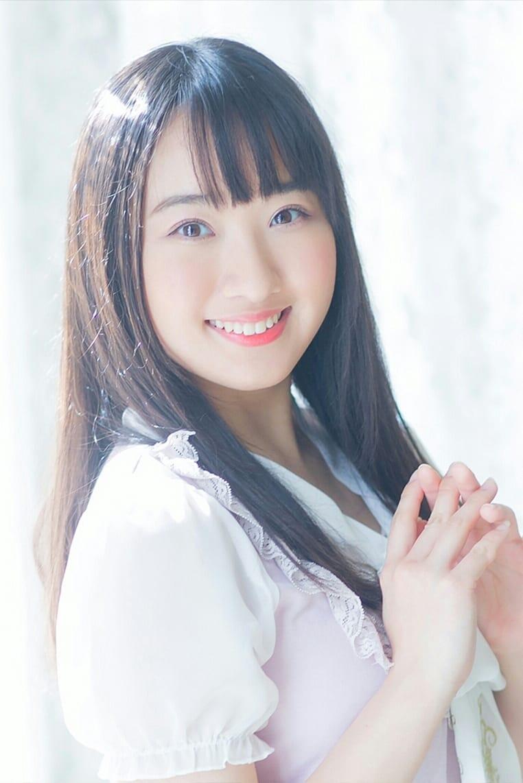 Yukina Tsutsumi