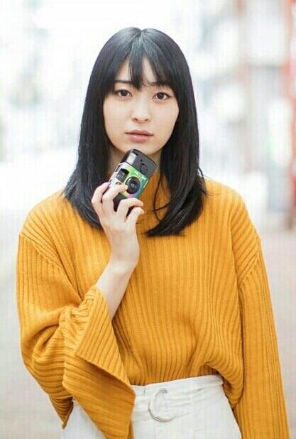 Shizune Nagao