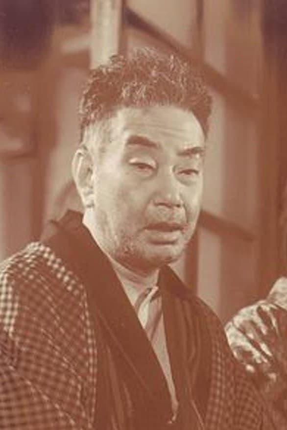 Ganjirô Nakamura