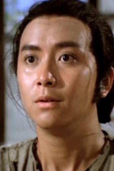 Lau Siu-Kwan