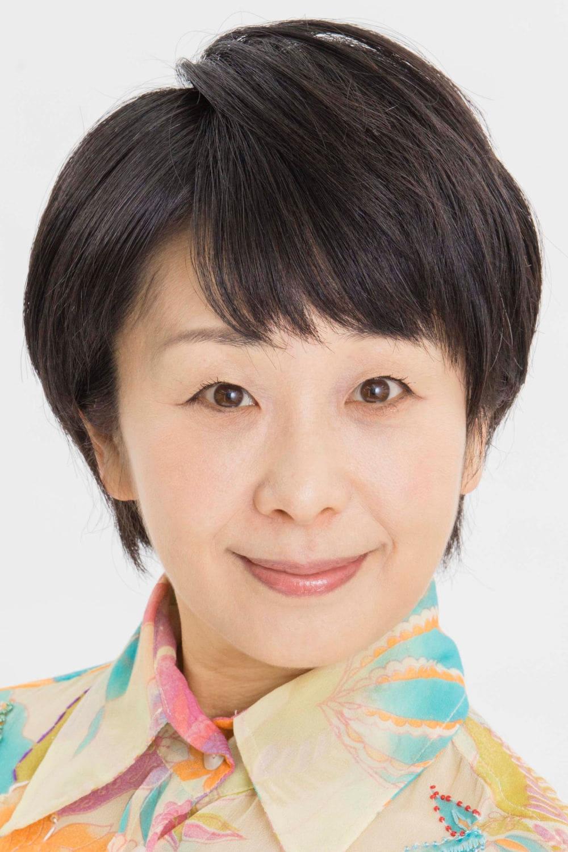 Misa Watanabe