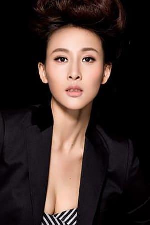 Jia Qing
