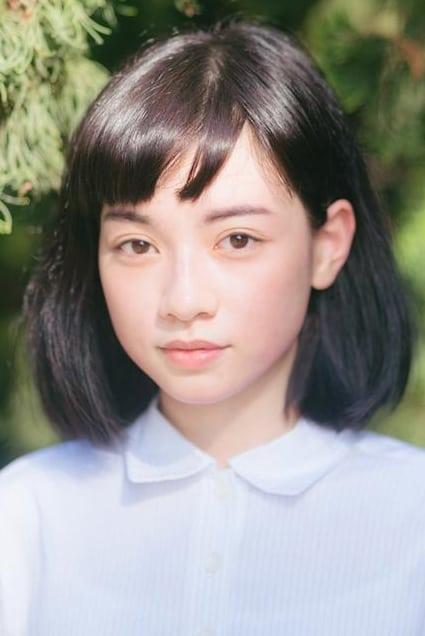 Aining Yao
