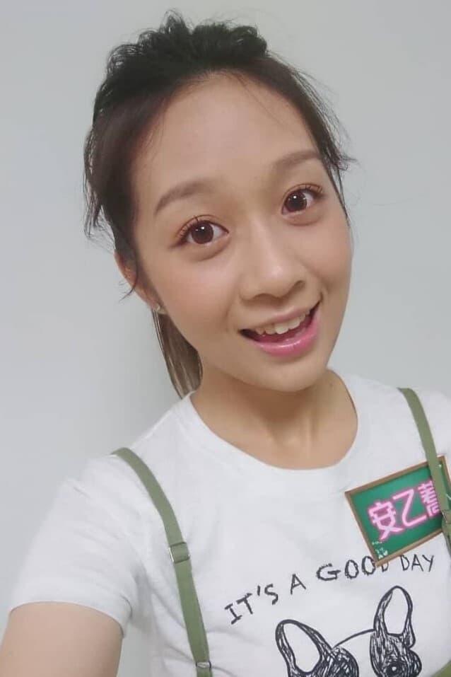 Joanne Yang
