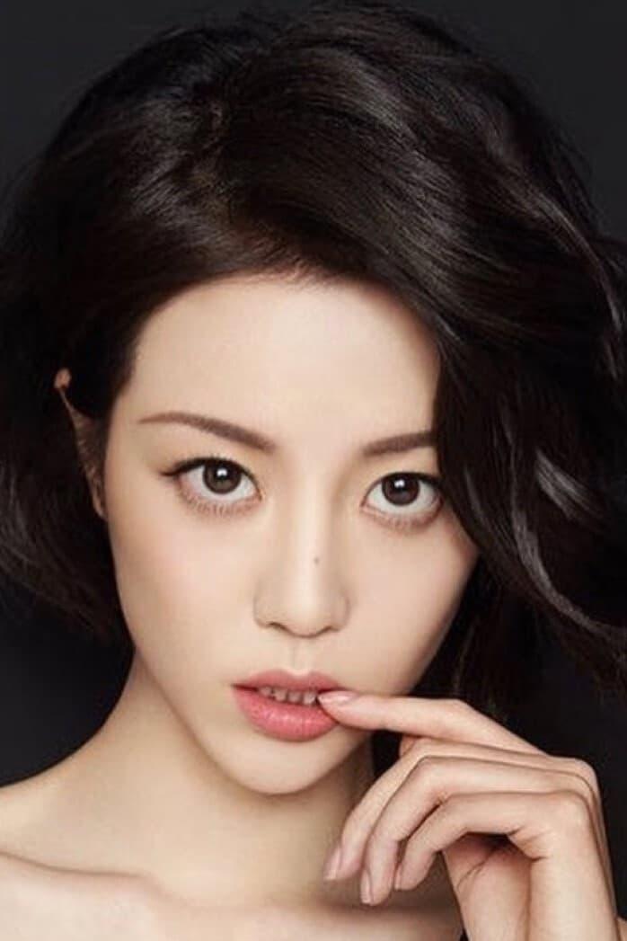 Sierra Li