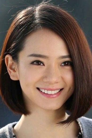Qi Wei