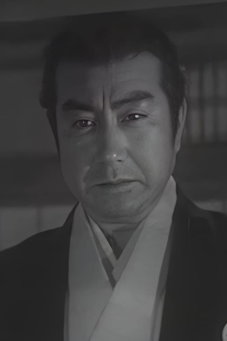 Chiezō Kataoka