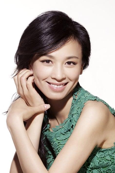 Zhang Ting
