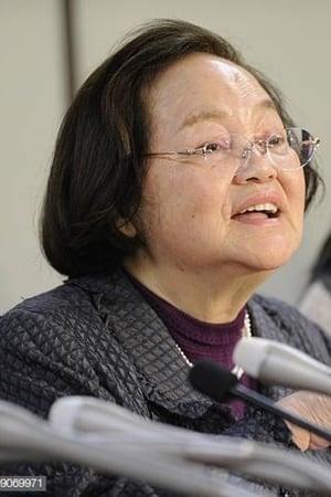 Kyoko Tsukamoto