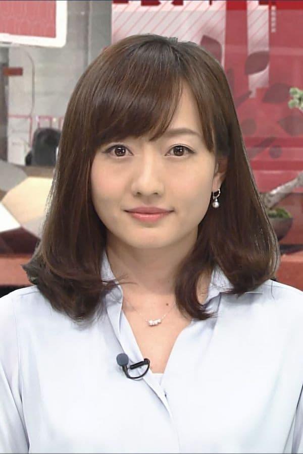 Mai Shimamoto