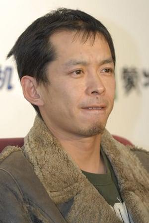 Xiaojun Yue