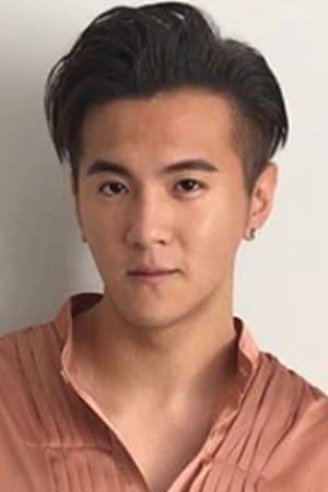 Ian Fang