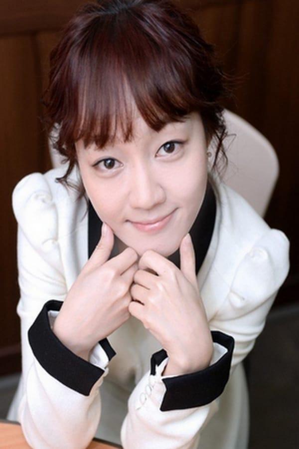 Ryu Hye-rin