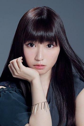 Aina Suzuki