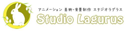 Studio Lagurus